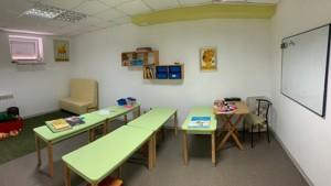Нежилое помещение, Амосова, Софиевская Борщаговка, F-42106 - Фото 4