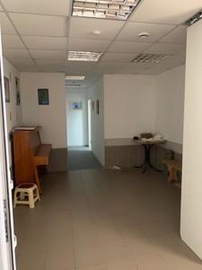 Нежилое помещение, Амосова, Софиевская Борщаговка, F-42106 - Фото 7