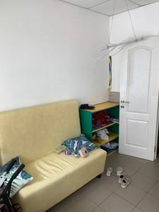Нежилое помещение, Амосова, Софиевская Борщаговка, F-42106 - Фото 5