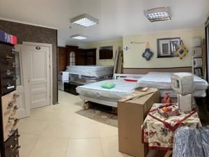 Нежилое помещение, Амосова, Софиевская Борщаговка, F-42107 - Фото 6