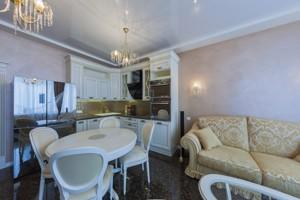 Квартира Днепровская наб., 14, Киев, A-110480 - Фото 4