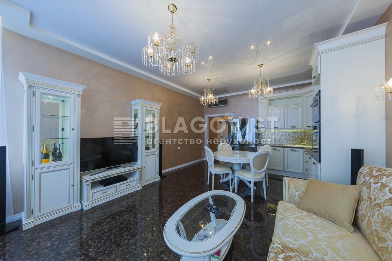 Квартира A-110480, Дніпровська наб., 14, Київ - Фото 8