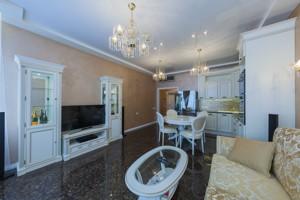 Квартира Днепровская наб., 14, Киев, A-110480 - Фото 5
