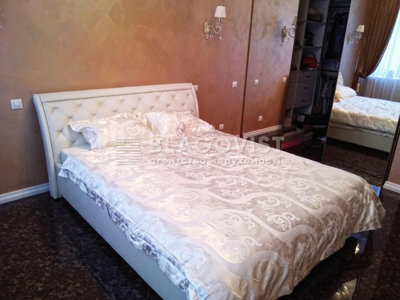 Квартира A-110480, Дніпровська наб., 14, Київ - Фото 9