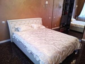 Квартира Днепровская наб., 14, Киев, A-110480 - Фото 6