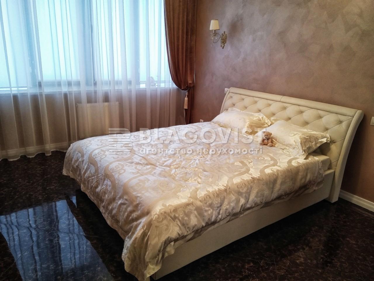 Квартира A-110480, Дніпровська наб., 14, Київ - Фото 10