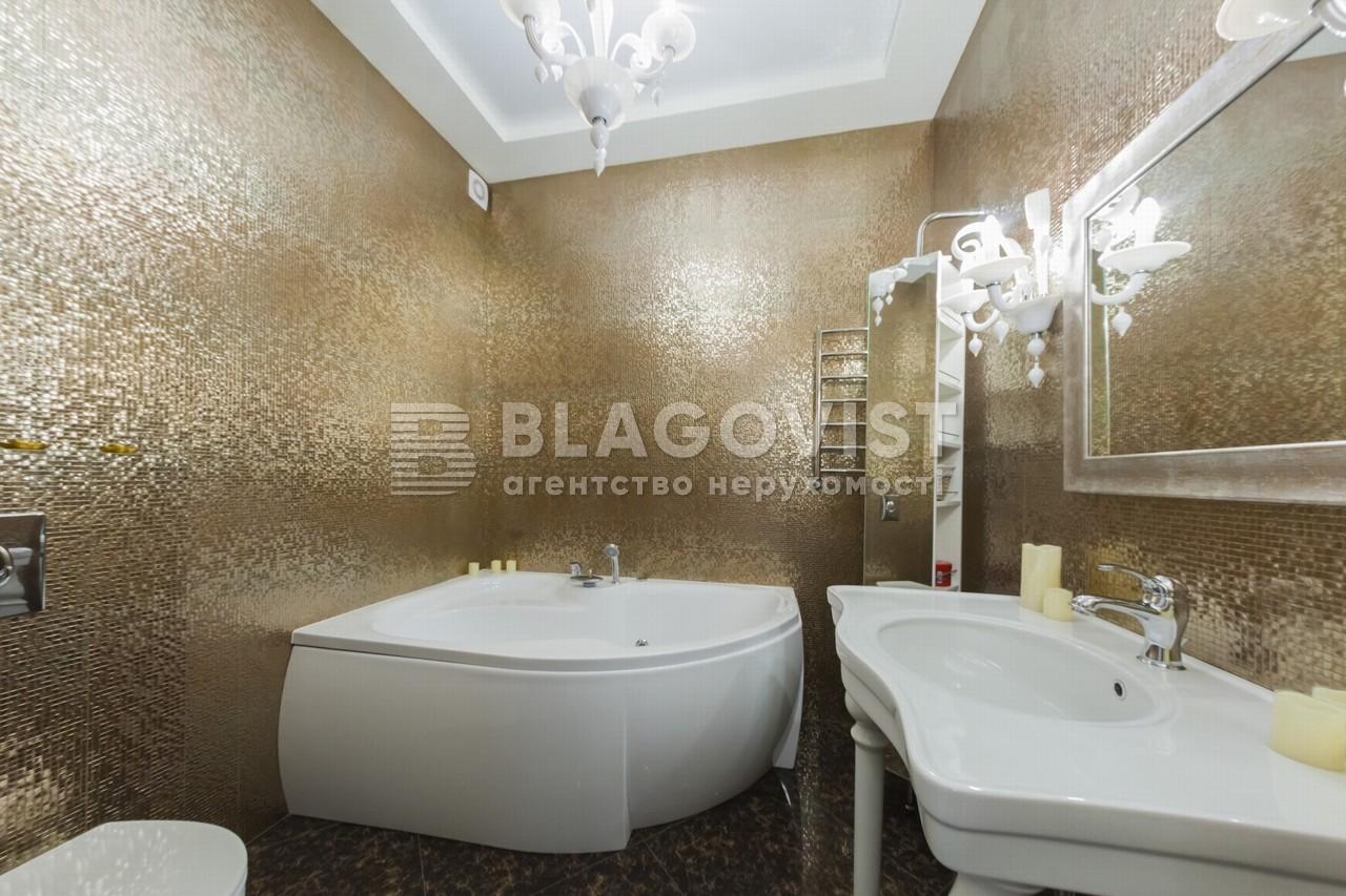 Квартира A-110480, Дніпровська наб., 14, Київ - Фото 11