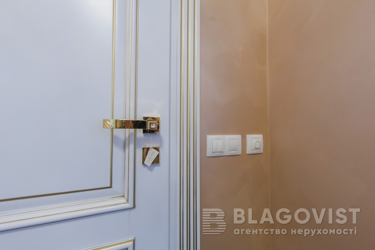 Квартира A-110480, Днепровская наб., 14, Киев - Фото 14