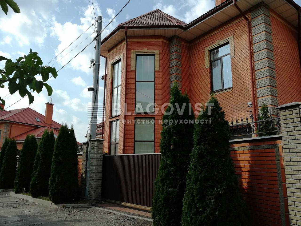 Будинок A-102842, Вільямса Академіка, Київ - Фото 3