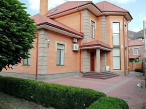 Дом Вильямса Академика, Киев, A-102842 - Фото 5