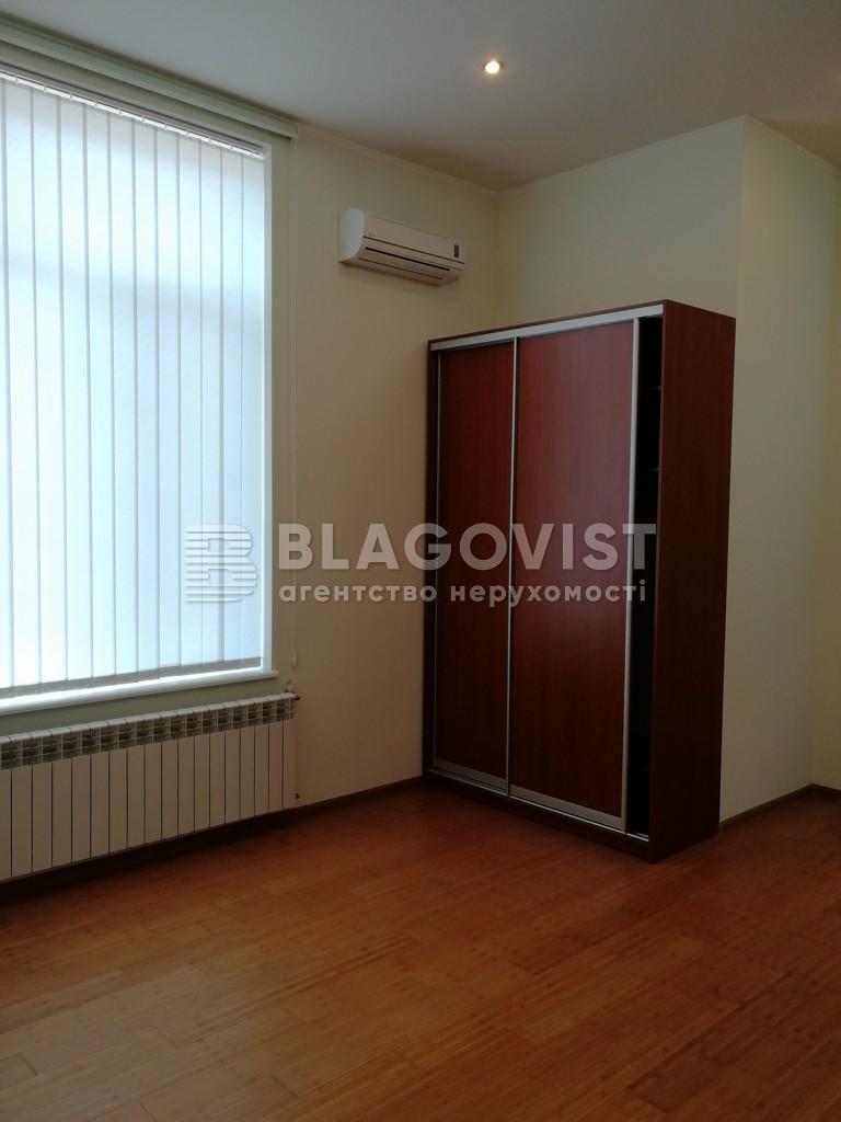 Будинок A-102842, Вільямса Академіка, Київ - Фото 16