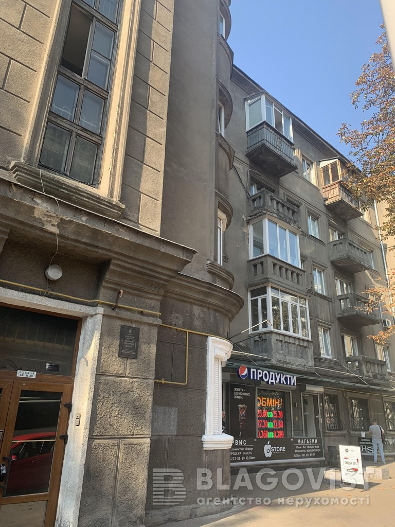 Офис, Институтская, Киев, F-18679 - Фото 32