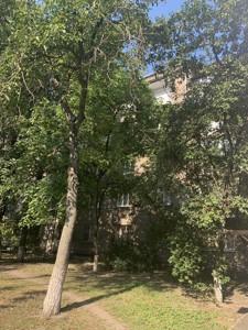 Квартира Институтская, 22/7, Киев, F-18678 - Фото 33