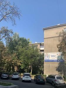 Квартира Институтская, 22/7, Киев, F-18678 - Фото 35