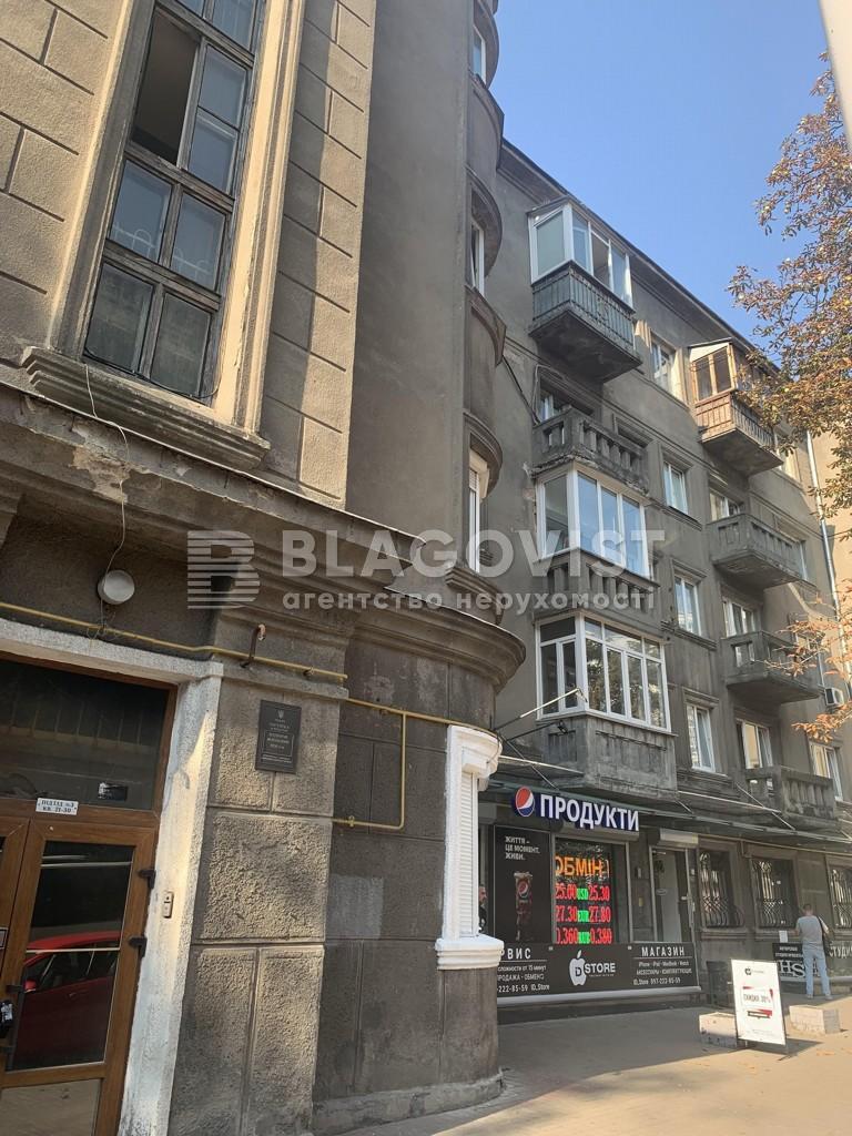 Квартира F-18678, Институтская, 22/7, Киев - Фото 33