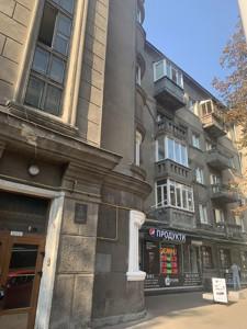 Квартира Институтская, 22/7, Киев, F-18678 - Фото 32