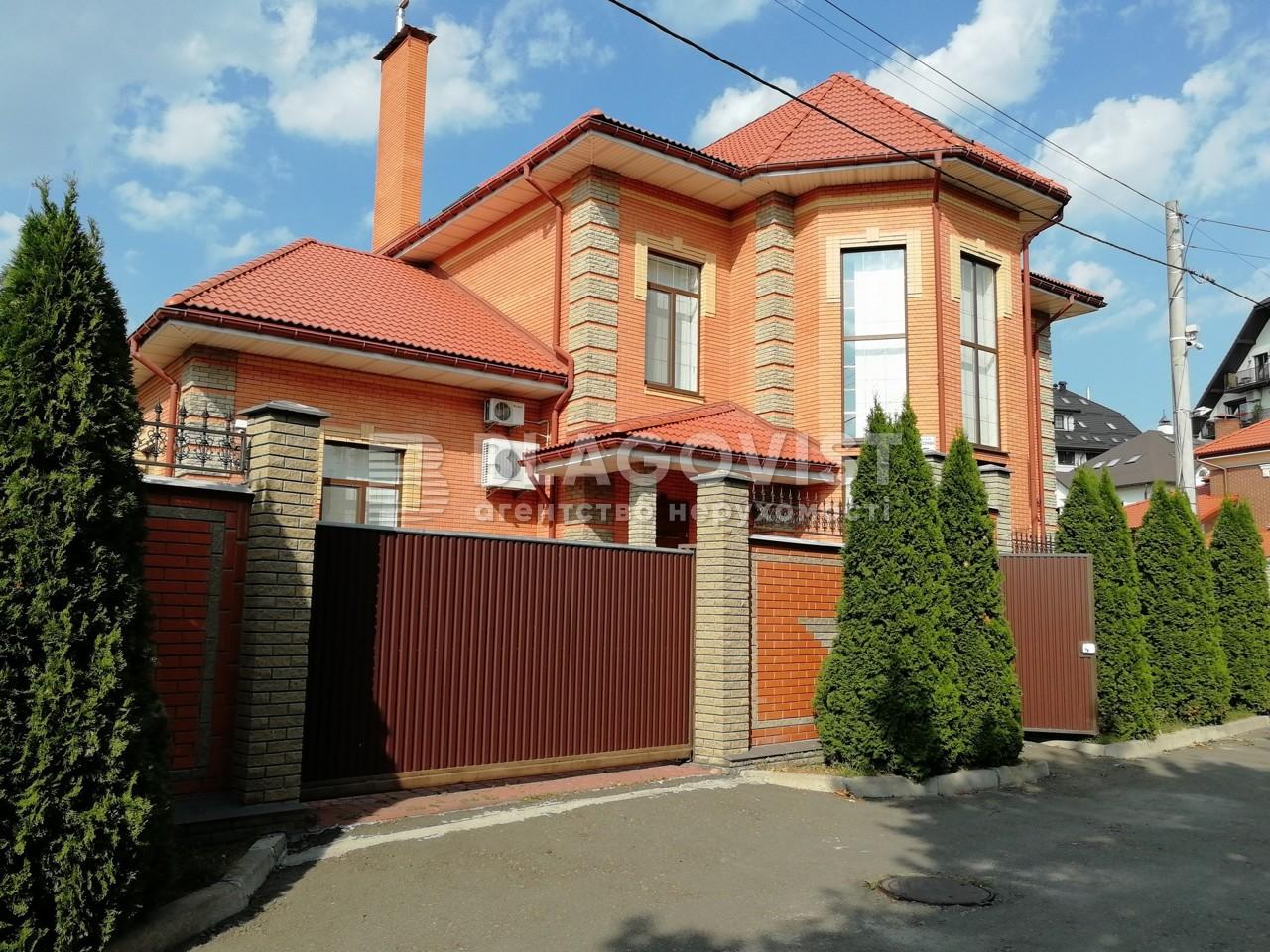Дом A-110264, Счастливая, Киев - Фото 1