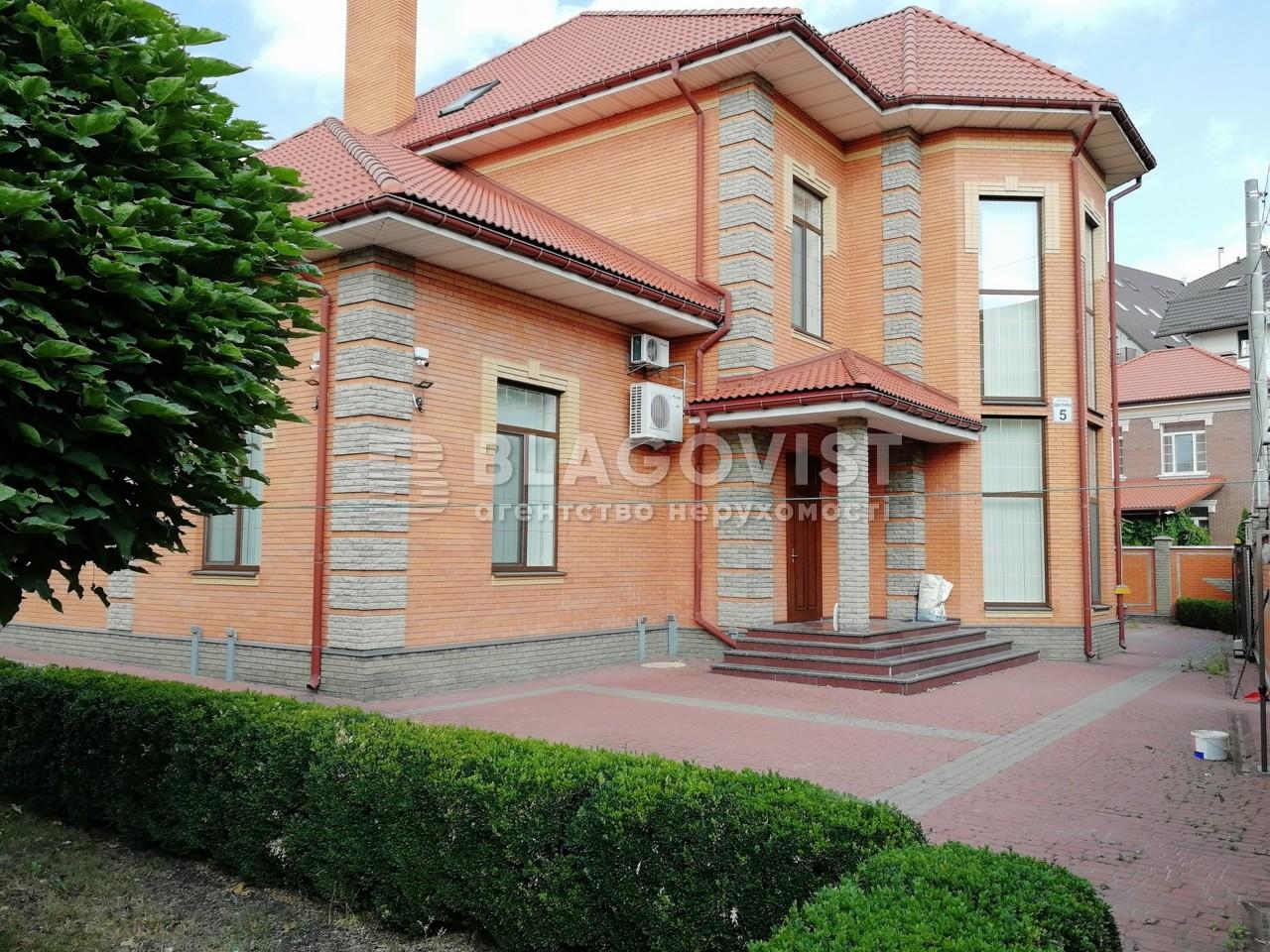 Дом A-110264, Счастливая, Киев - Фото 2