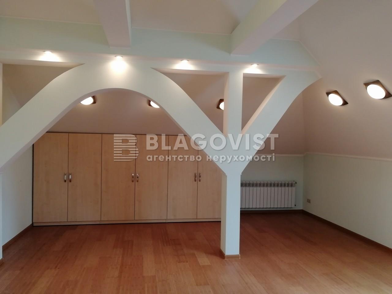 Дом A-110264, Счастливая, Киев - Фото 12