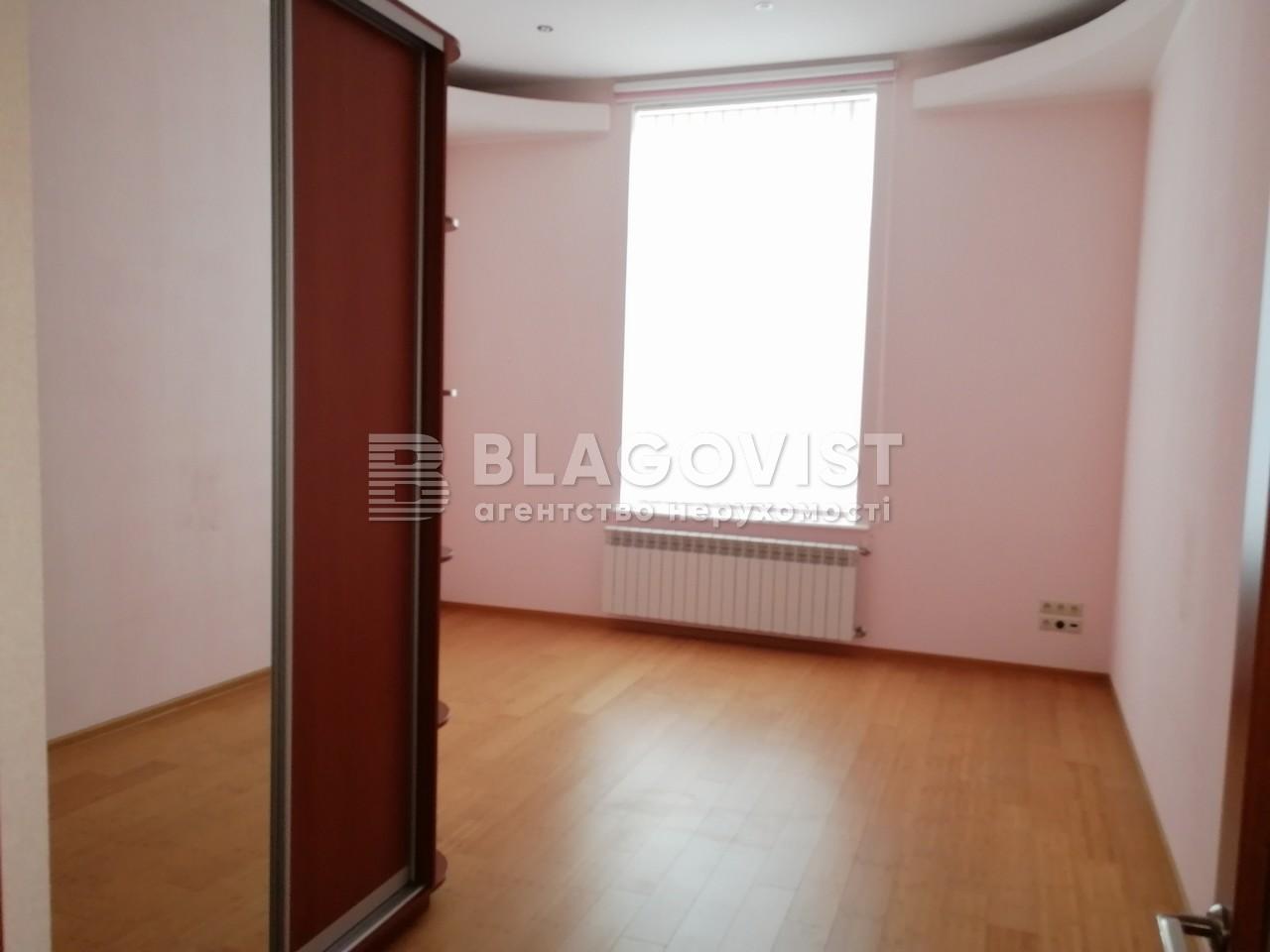 Дом A-110264, Счастливая, Киев - Фото 14
