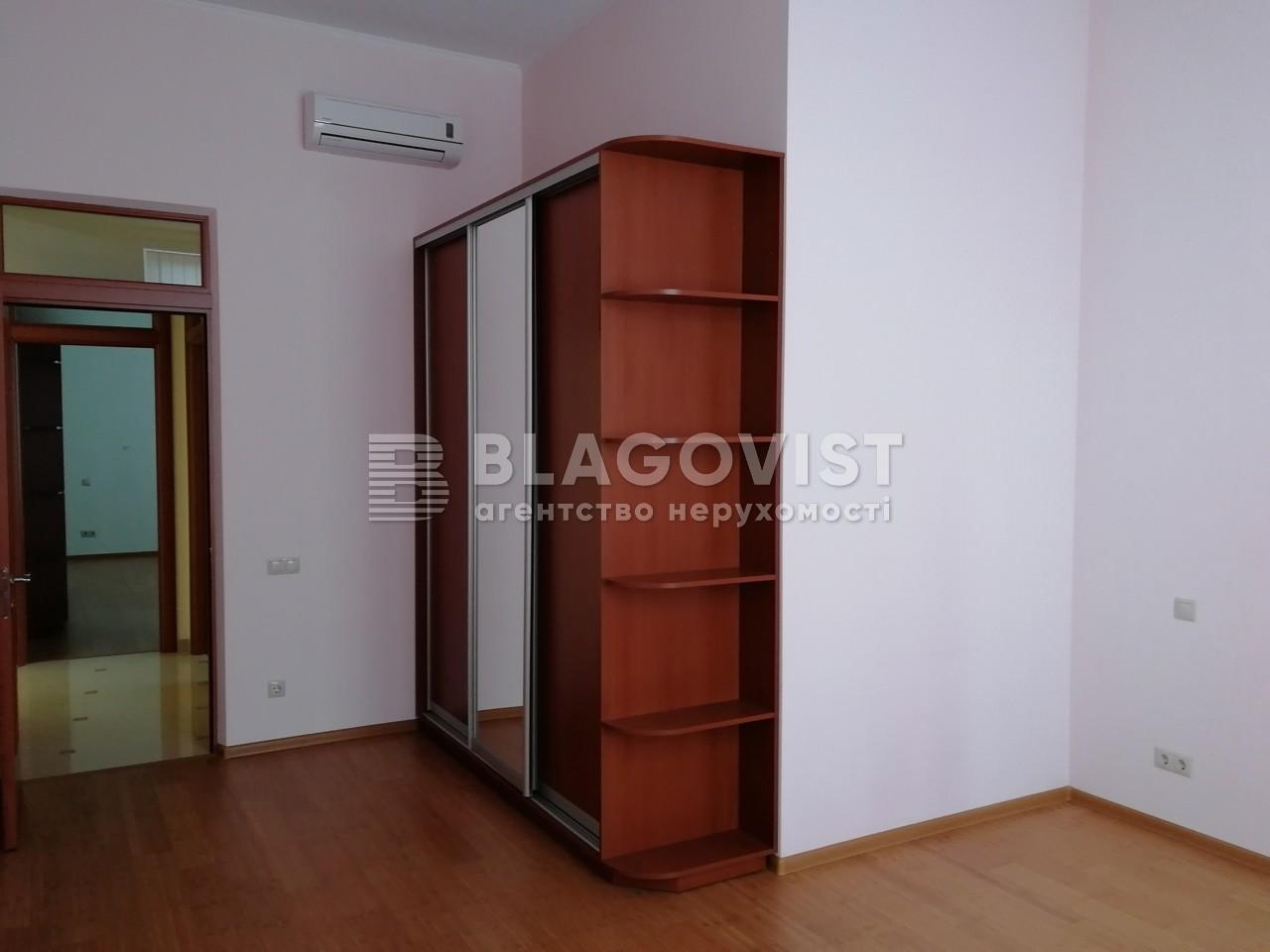 Дом A-110264, Счастливая, Киев - Фото 15