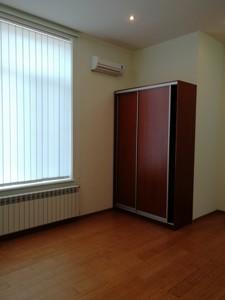 Дом Счастливая, Киев, A-110264 - Фото 14
