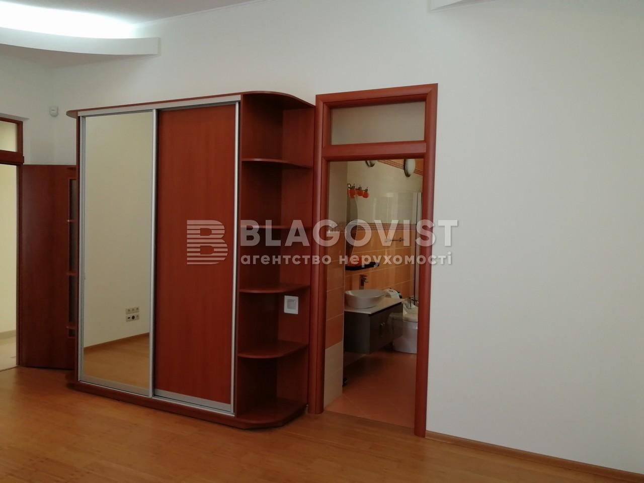 Дом A-110264, Счастливая, Киев - Фото 18