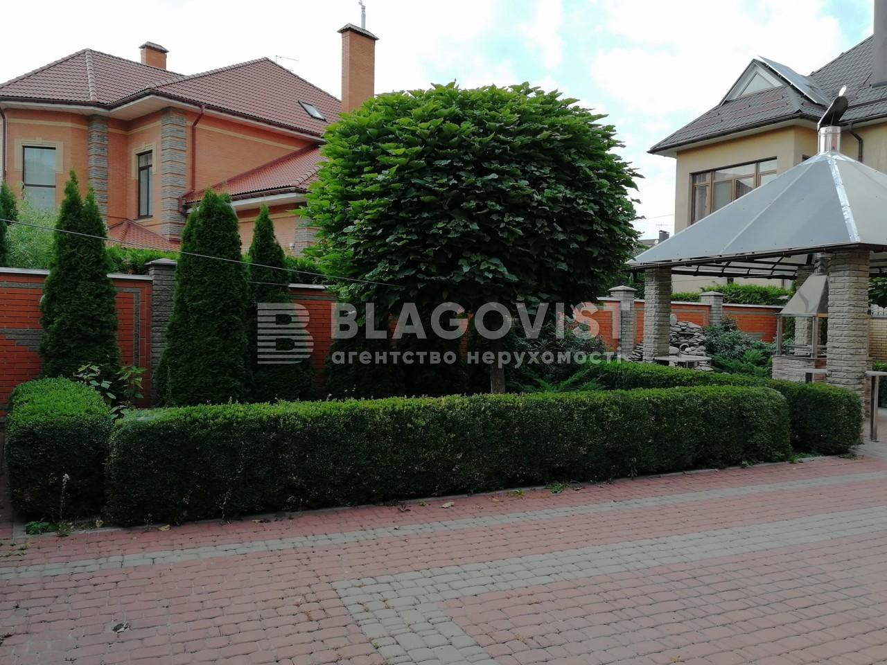 Дом A-110264, Счастливая, Киев - Фото 40