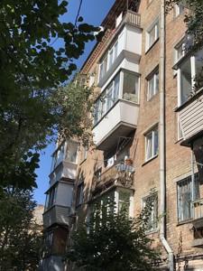 Квартира Городная, 7, Киев, R-22708 - Фото1