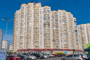 Apartment Dniprovska nab., 19, Kyiv, H-45308 - Photo 14