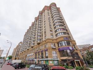 Квартира Чорновола Вячеслава, 27, Київ, A-109662 - Фото 26