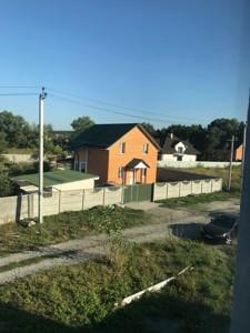 Дом Тарасовка (Киево-Святошинский), R-21702 - Фото 15