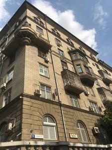 Квартира Микільсько-Ботанічна, 14, Київ, Z-1085650 - Фото 10
