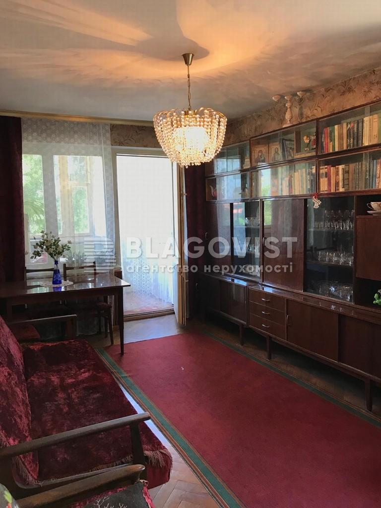 Квартира Z-566053, Кольцова бульв., 15а, Киев - Фото 1