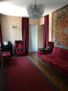 Квартира Кольцова бул., 15а, Київ, Z-566053 - Фото3