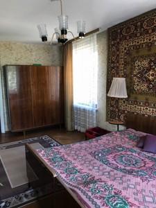 Квартира Z-566053, Кольцова бульв., 15а, Киев - Фото 8