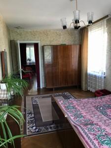 Квартира Z-566053, Кольцова бульв., 15а, Киев - Фото 7