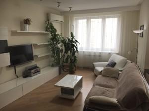 Квартира Днепровская наб., 23, Киев, H-45026 - Фото3