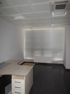 Офис, Мишуги Александра, Киев, R-28283 - Фото 10