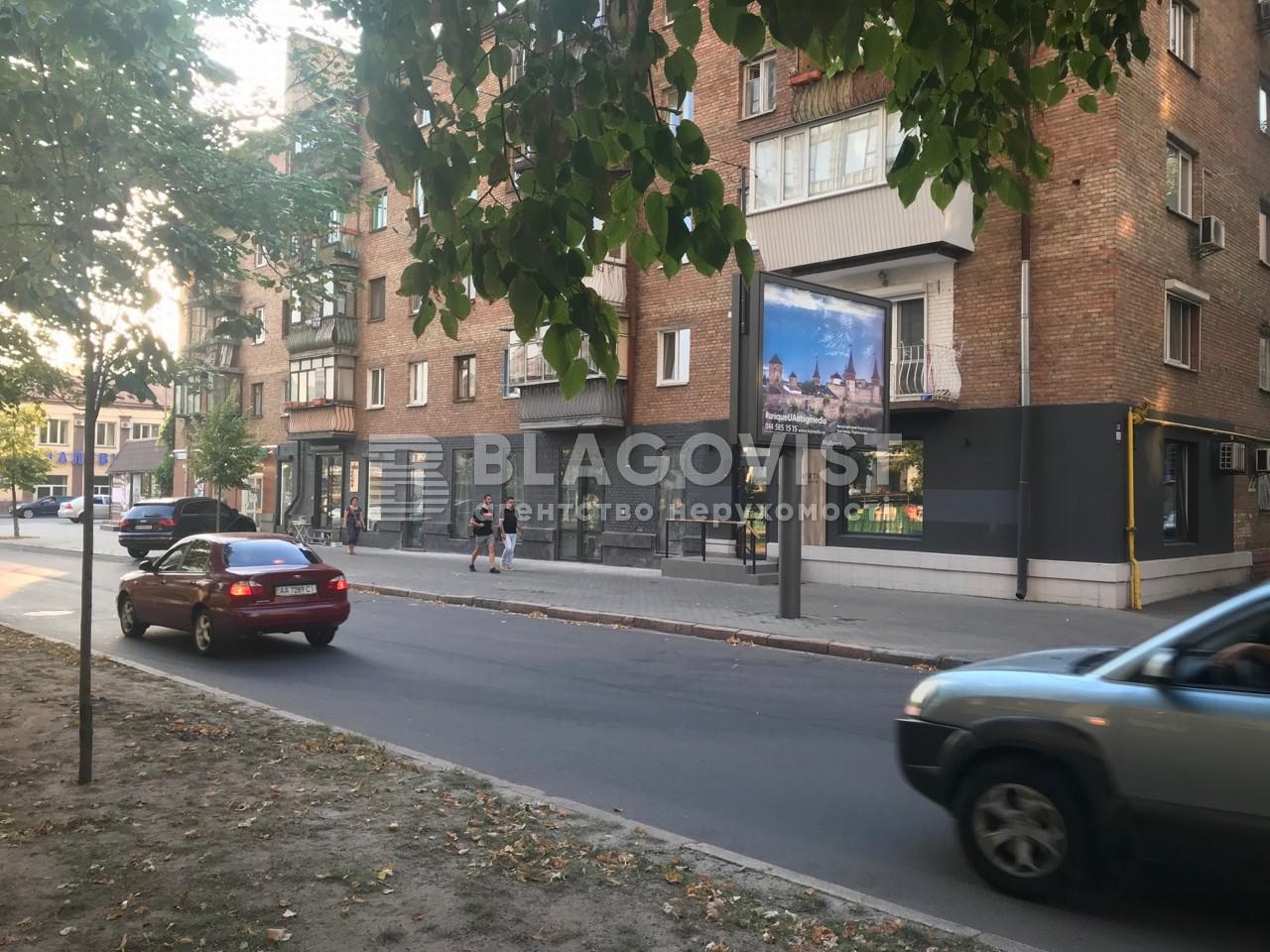 Нежитлове приміщення, E-38492, Володимиро-Либідська, Київ - Фото 21