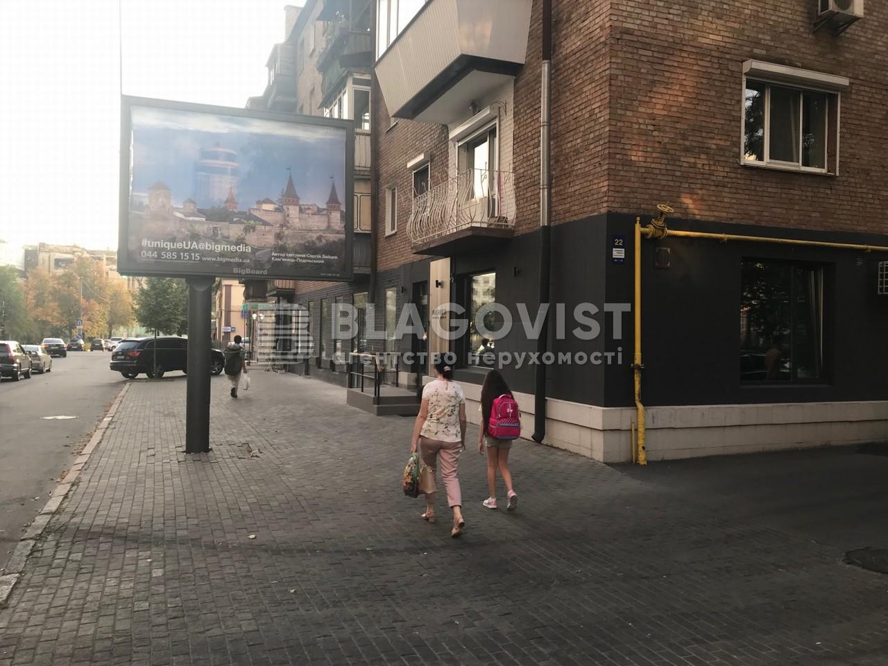 Нежитлове приміщення, E-38492, Володимиро-Либідська, Київ - Фото 17