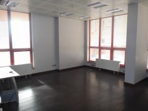 Офис, Мишуги Александра, Киев, R-28283 - Фото 13