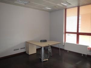 Офис, Мишуги Александра, Киев, R-28283 - Фото 14