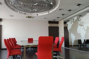 Офіс, Мишуги О., Київ, R-28283 - Фото