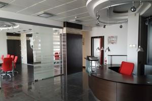 Офис, Мишуги Александра, Киев, R-28283 - Фото 5