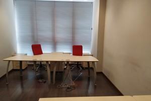 Офис, Мишуги Александра, Киев, R-28283 - Фото 7