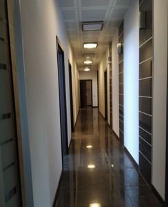 Офис, Мишуги Александра, Киев, R-28283 - Фото 17