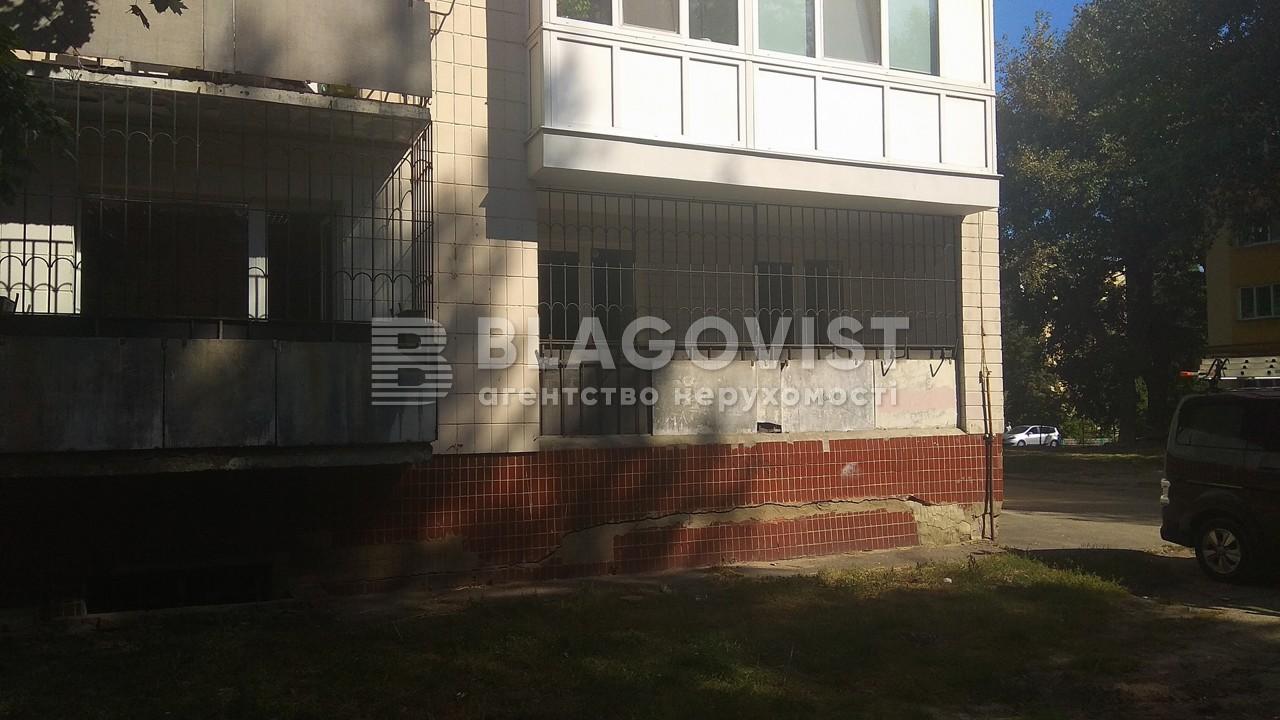Офіс, A-109559, Салютна, Київ - Фото 11