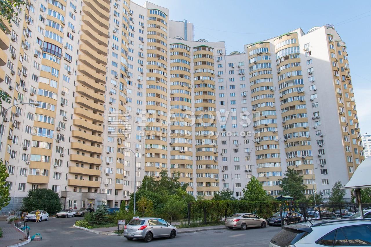 Квартира D-36895, Днепровская наб., 19, Киев - Фото 4