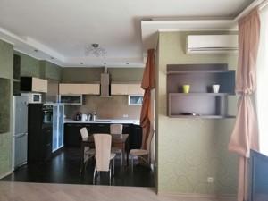 Квартира Антоновича (Горького), 72, Київ, H-45020 - Фото 5